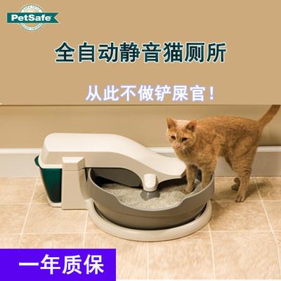 美国正品 贝适安PetSafe猫厕所全自动静音电动半封闭智能猫砂盆性价比高吗