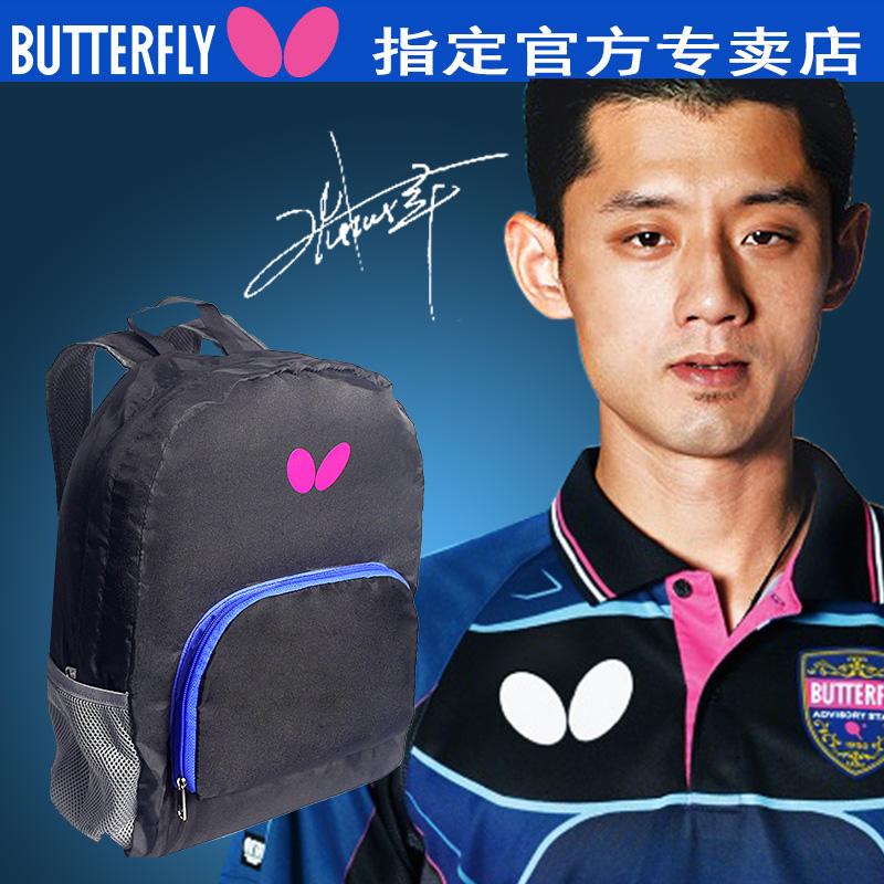 官方专卖正品日本蝴蝶乒乓球背包折叠轻便乒乓球双肩包乒乓球包