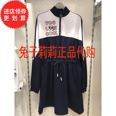 艾格18秋新款学院风长袖连衣裙8E032208740 8E0322087-40 399