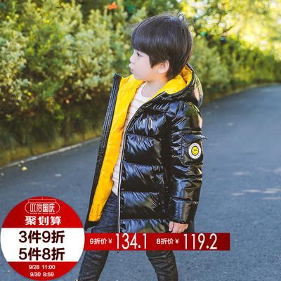 男童棉服2018新款小孩棉袄中大童男孩冬装外套加厚中长款儿童棉衣