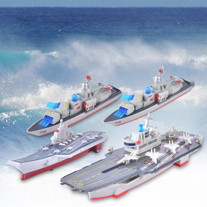 合金辽宁号航空母舰玩具模型 回力声光战舰 驱逐舰 巡洋舰 护卫舰