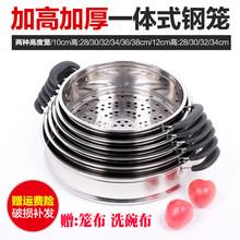 加高加厚不锈钢蒸笼蒸屉蒸格家用电热锅炒蒸锅配套通用锅篦子包邮