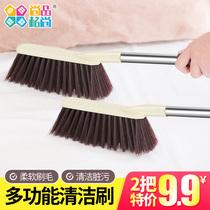 2 SCP balai balai balai brosse de lit anti-poussière cheveux doux nettoyage de lit ménage tapis balai balai chambre statique