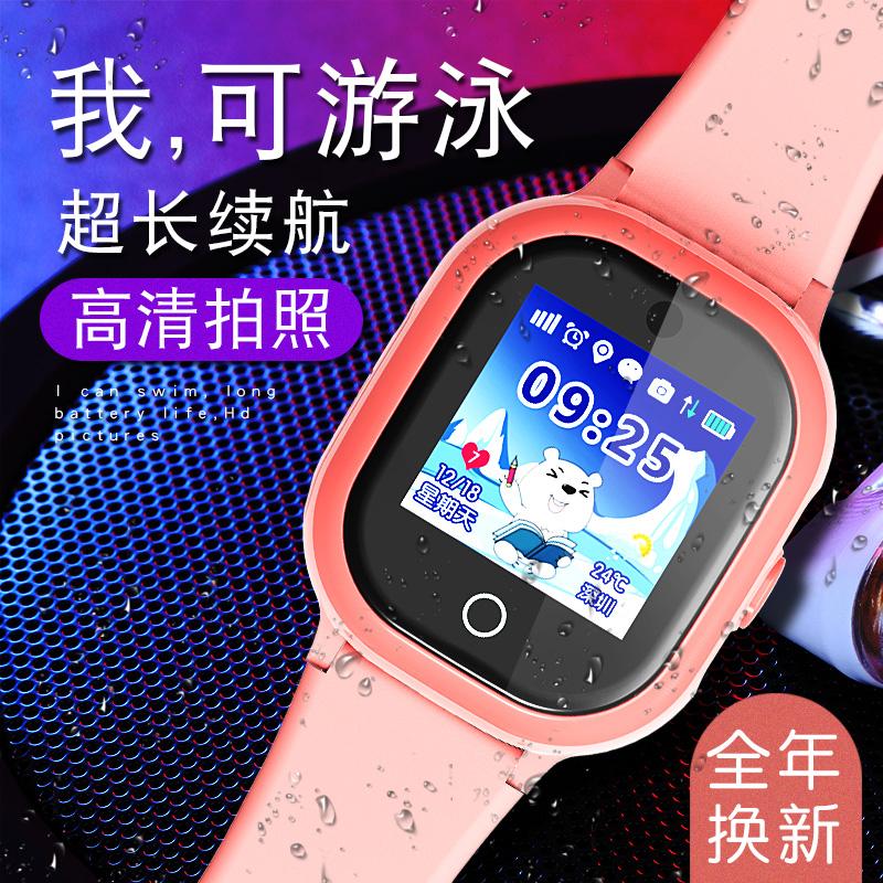 电信cdma手表手机
