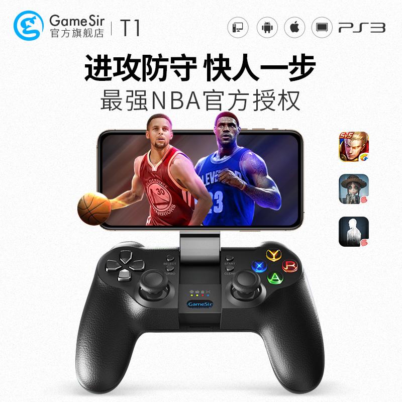 Gamesir盖世小鸡T1s电脑手机吃鸡辅助王者荣耀神器只狼怪物猎人NBA2实况足球无线安卓苹果蓝牙游戏手柄