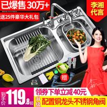 支架可挂式洗碗槽简易不绣钢面盆菜池单盘不锈钢水槽小水池洗菜盆