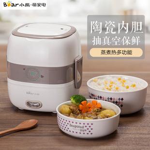 小熊插电的可以加热的保温饭盒办公室热饭神器蒸饭锅迷你1人-2人