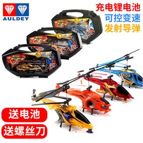 奥迪双钻雷速登翼飞冲天2遥控飞机直升机傲飞号玩具充电战斗机