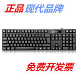 Modern HY-MA75 wired keyboard and mouse set notebook desktop computer office universal mouse