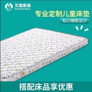 椰棕床垫棕垫儿童学生1.2米硬棕榈1.8m床1.5薄双人全棕软垫经济型