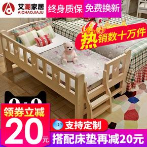 儿童床带护栏单人小孩实木男孩小床女孩公主婴儿加宽床拼接床大床