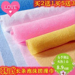 买2送1包邮绿业韩式搓澡巾长条免搓洗澡巾浴球去污渍护肤沐浴巾