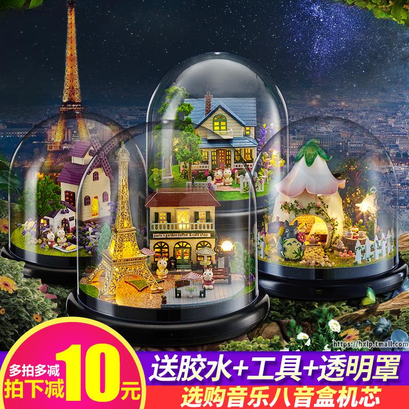 玻璃球diy小屋