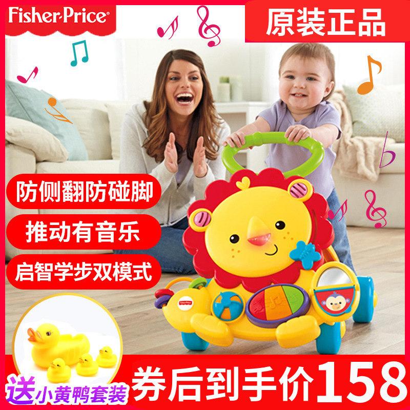 费雪多功能小狮子学步车宝宝走路手推车幼婴儿早教益智音乐玩具