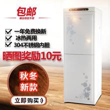 管线饮水机立式冷热即热高端家用厨房办公工厂接净水器直饮