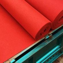 婚庆红地毯 红色地垫 红地毯 开业展会地毯 一次性地毯 结婚用