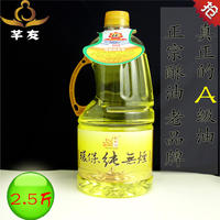 Xinhong environmental protection smoke-free Genuine liquid butter lamp oil 2L for Buddha light oil for long light butter butter