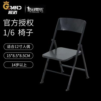 1/6椅子模型座椅 折叠椅凳子12寸人偶娃娃道具配件 场景配件