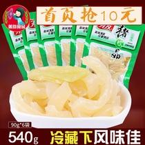 袋零食麻辣芝麻休闲特产靖江2120g粒皇大叔猪肉猪肉铺