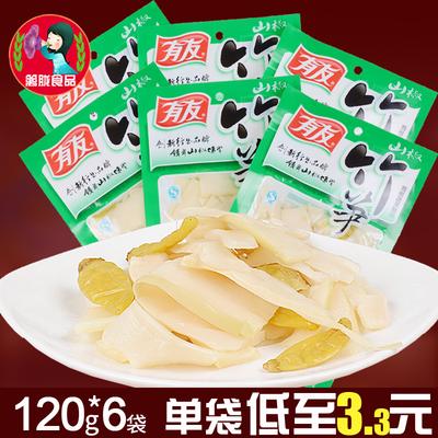 重庆有友山椒竹笋120g*6袋笋片笋丝笋干泡椒竹笋小吃旅游零食