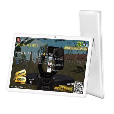 全网通十核平板电脑12寸安卓手机电信八核wifi4G上网8G运行10.1