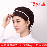 Customized labor insurance food work hat workshop dust cap kitchen chef hat canteen health cap female food hygiene