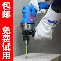 Electric hammer single use electric hammer electric hammer impact drill concrete punching electric two wall electric tool electric pick