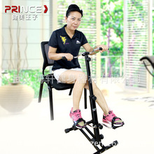 Upper and Lower Limb Training, Hand and Foot Exercise, Rehabilitation Equipment, Leg Beautifying Machine, Rehabilitation Machine for the Elderly
