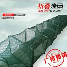 Functional shrimp cage with folded fishing net for lobster and large eel