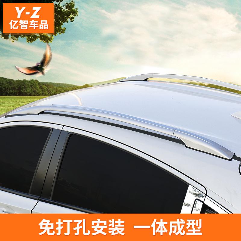 本田XRV专用行李架缤智改装车顶架17款新CRV免打孔车顶装饰行李架