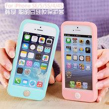 苹果5手机壳iPhone4S手机壳四代硅胶外壳保护套5se韩国聪明豆防摔