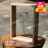 北欧日式两张玻璃透明植物标本相框摆台简约树皮高端创意包邮