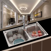 Kitchen sink 304 Stainless steel drawing large double groove dishwashing pot pool kitchen basin thickening with faucet