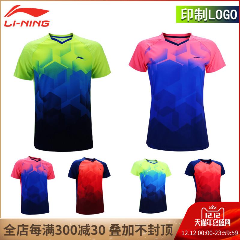 2018新款官方正品李宁羽毛球服男女速干短袖T恤训练比赛服AAYN269