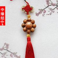 中缘结 中国结桃木葫芦车挂件平安扣车饰新汽车手工装饰品送朋友
