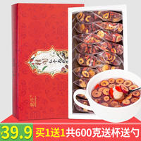 Longan red jujube tea eight treasure tea flower tea bagged fruit tea woman five treasure tea