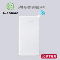 流量神器无限上网wifi随身全国通用流量无限上网卡4G路由器三网通