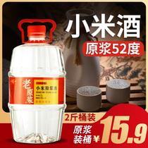瓶装清香型内蒙古特产白酒6750ml度68闷倒驴酒不锈钢壶