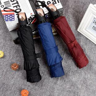 包邮10骨加大雨伞折叠创意双人晴雨伞超强防风防紫外线太阳伞男女