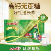2礼盒 anlene安怡中老年高钙低脂无蔗糖原罐进口老年人奶粉800g
