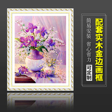 【仅框】紫色优雅相框钻石画客厅配套画框木框十字绣画框【仅框】