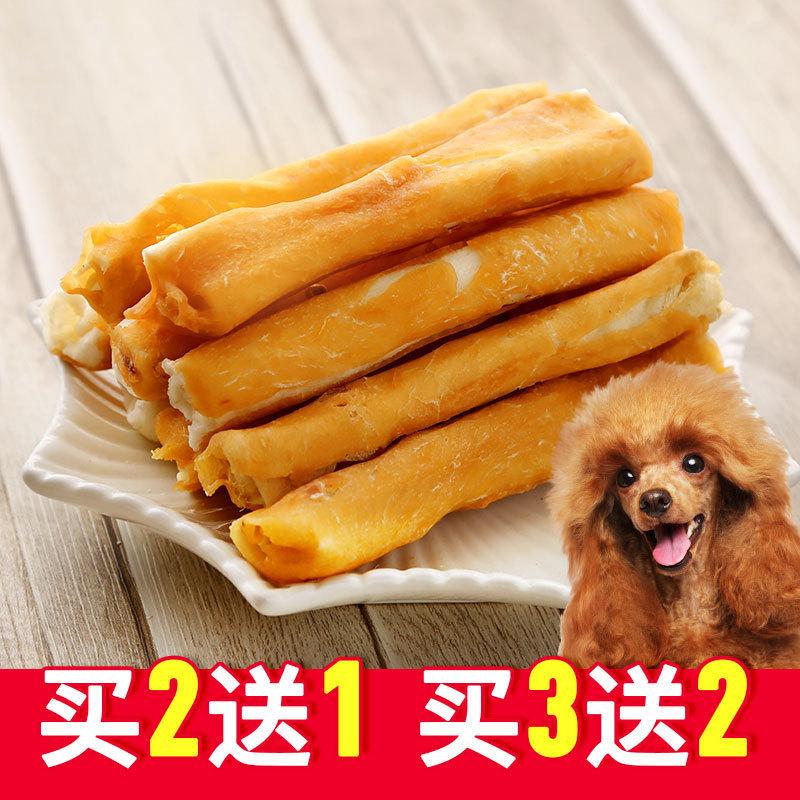 贝蒂狗咬胶狗零食宠物磨牙棒鸡肉牛皮棒骨中型小型犬泰迪贵宾比熊