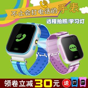 儿童智能电话手表GPS定位学生防水手机苹果OPPO三星华为小米vivo
