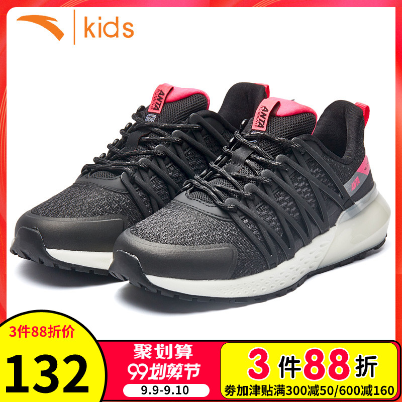安踏童鞋女童鞋子儿童运动鞋2018春季新款中大童跑步鞋学生休闲鞋