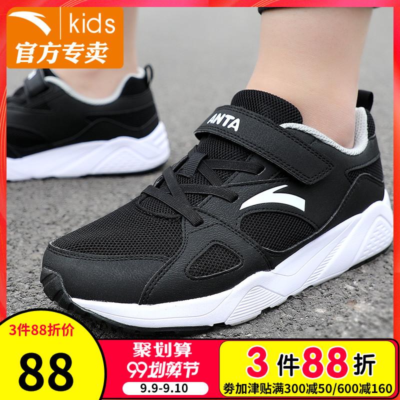 安踏童鞋 男童鞋子2019男中大童儿童运动跑步鞋
