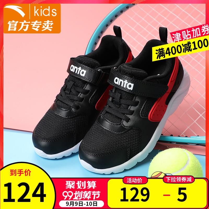 安踏童鞋儿童运动鞋跑步鞋2019新款春秋男女婴小童鞋子官网学步鞋