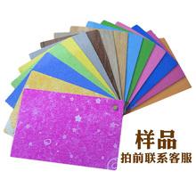 地板革pvc地板地贴纸翻新水泥地板胶地胶家用毛坯房防水加厚耐磨