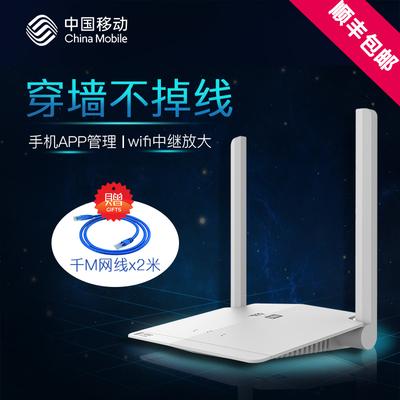 中国移动和目无线路由器 智能家用WiFi穿墙王高速光纤稳定 HN100官网