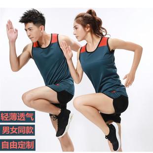 田径服套装 男女专业学生跑步运动服比赛训练背心平角短裤 可印字号