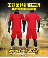 New volleyball clothing suits for men and women short-sleeved air jerseys training competition volleyball team custom group buy sleeveless